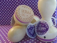 ♥ MAXI-Stempel be ♥ HAPPY